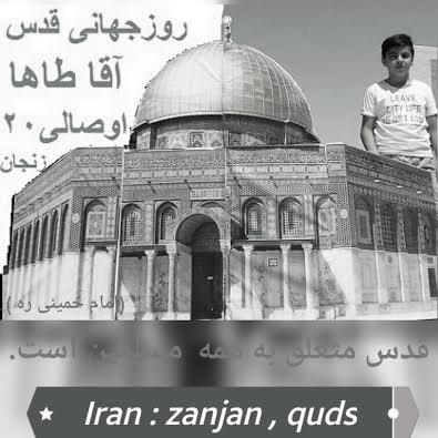 روز قدس در زنجان