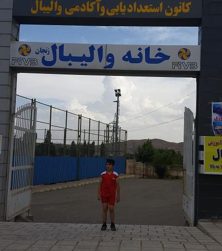 خانه والیبال زنجان آقا طاها اوصالی20